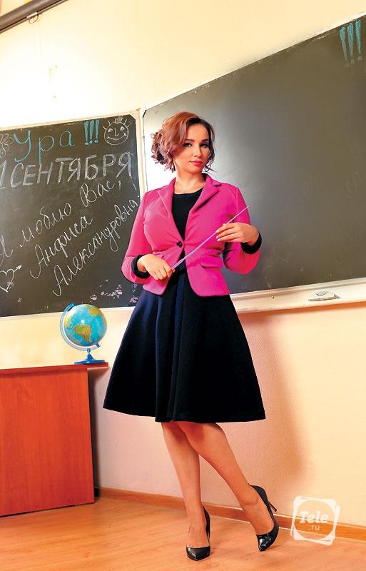 Учительница Блузка
