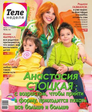 tn31-cover